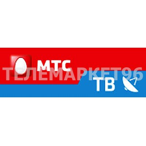 Комплект МТС ТВ