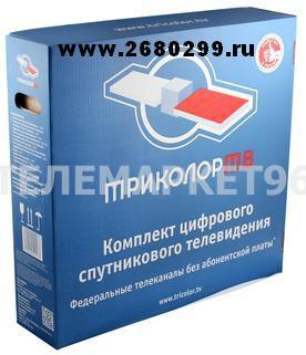 Комплект Триколор ТВ Full HD с ресивером GS 9305 HD