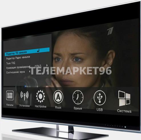 Цифровая эфирная ТВ-приставка Booox Т2 Universal