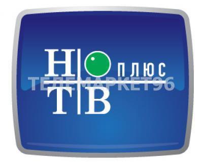 Комплект спутникового телевидения НТВ Плюс Лайт