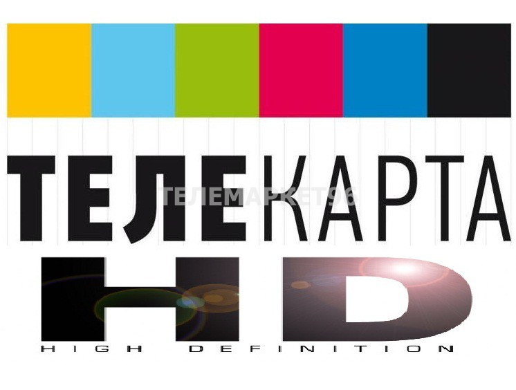 Комплект для приема спутникового ТВ Телекарта HD