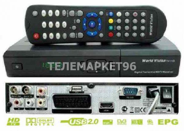 Цифровая эфирная ТВ приставка World Vision - T411CI HD