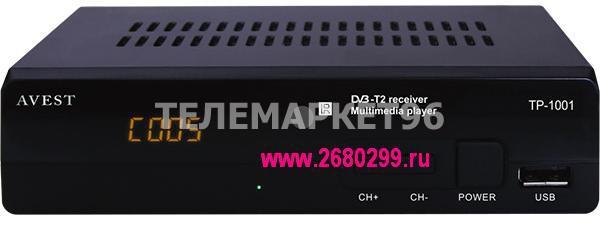 Приставка ТВ цифровая эфирная с мультимедиаплеером AVEST TP-1002