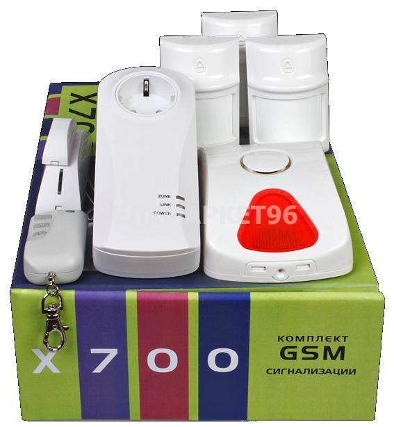 Комплект беспроводной охранной GSM-сигнализации X-700