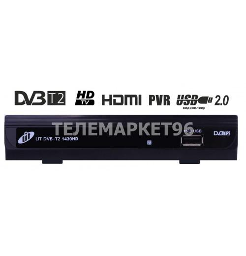 Приставка ТВ цифровая эфирная с мультимедиаплеером LIT 1430HD