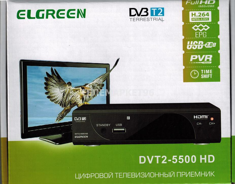ТВ приставка цифровая эфирная с мультимедиаплеером Elgreen DVT2-5500 HD