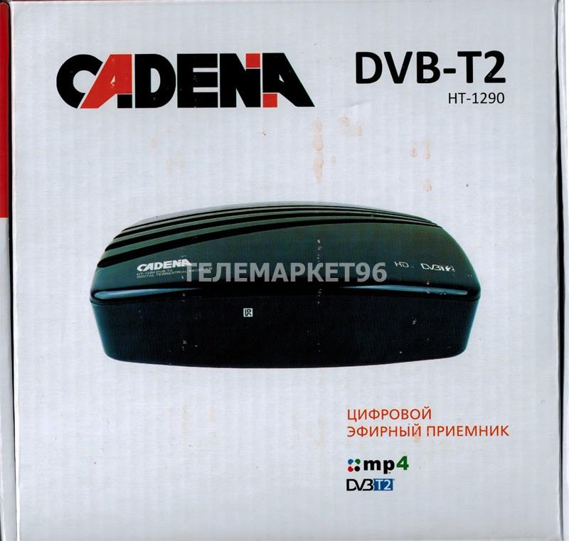 Цифровая эфирная ТВ приставка (ресивер) Cadena HT-1290