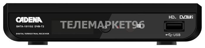 Цифровая эфирная ТВ приставка (ресивер) Cadena SHTA-1511S2N