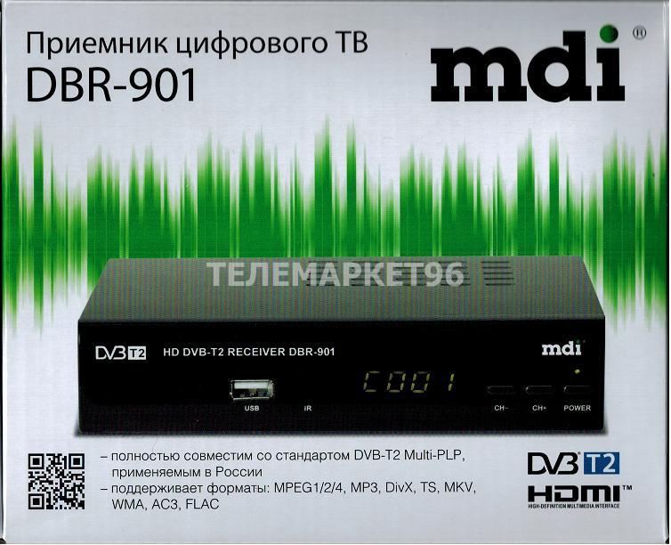Цифровая эфирная ТВ приставка (ресивер) MDI DBR-901