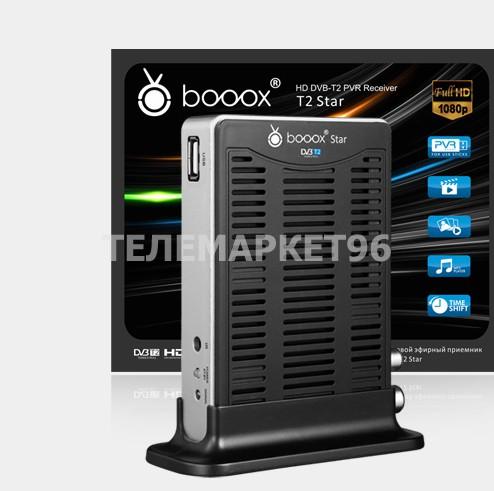 Цифровая эфирная ТВ приставка (ресивер) Booox T2 Star