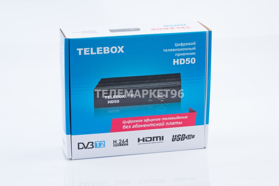 ТВ приставка цифровая эфирная с мультимедиаплеером Telebox HD50