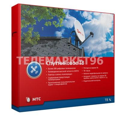 Комплект для приема спутникового МТС ТВ