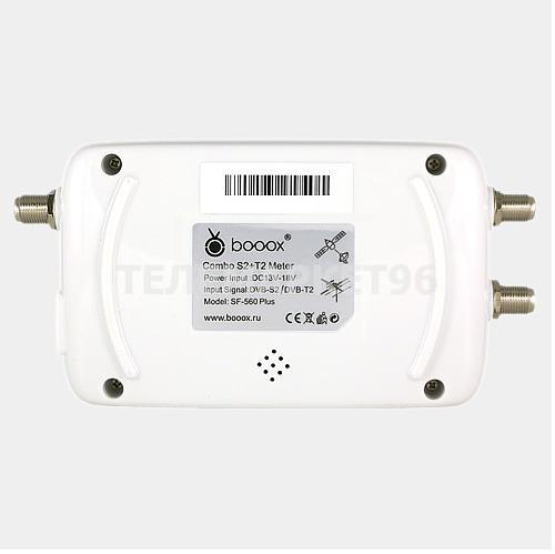 Прибор для настройки спутниковых и эфирных антенн Booox SF-560 Plus